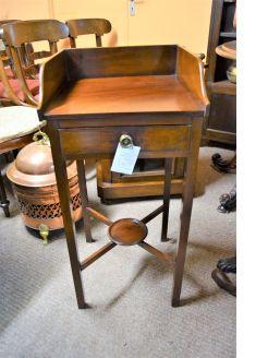 Georgian mahogany pedestal