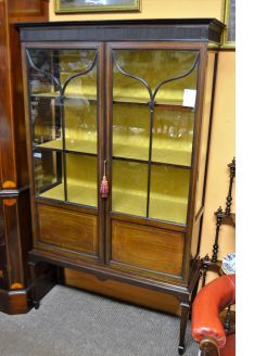 Edwardian mahogany display cabinet