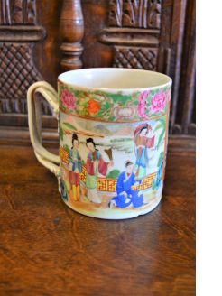 19th century chinese, cantonese mug