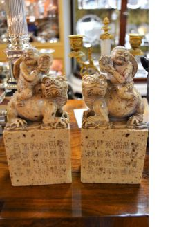 Pair of chinese soapstone figures