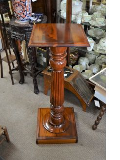 Mahogany pedestal/plant stand