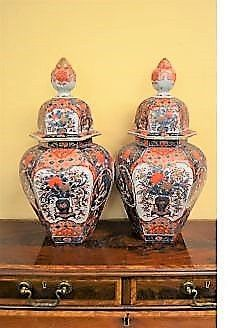 Pair of Japanese Imari jars & covers