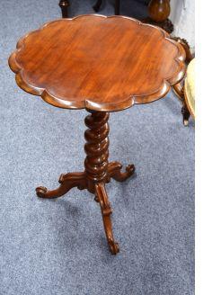Victorian mahogany occasional table
