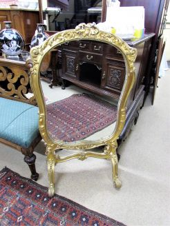 Victorian gilt framed fire screen