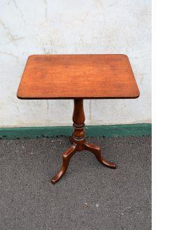 Georgian mahogany occasional table