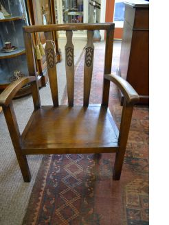 Oak Low chair