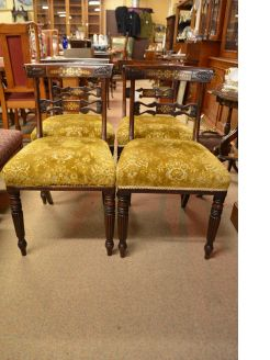 Set of four brass inlaid rosewood chairs