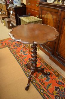 Victorian mahogany occasional table